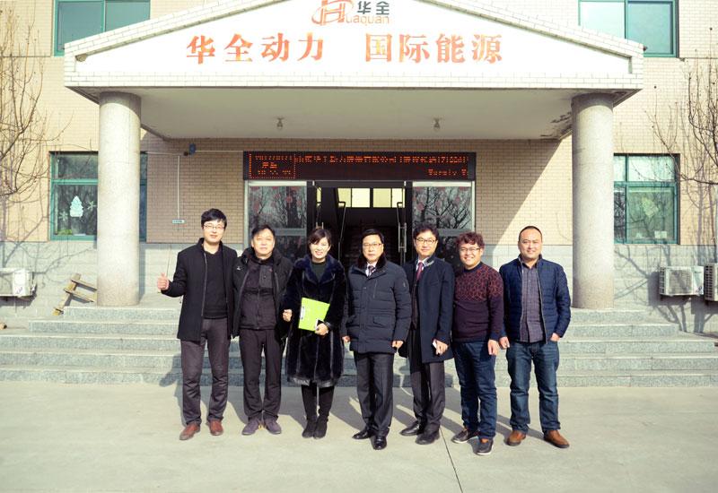 韩国KC合作伙伴