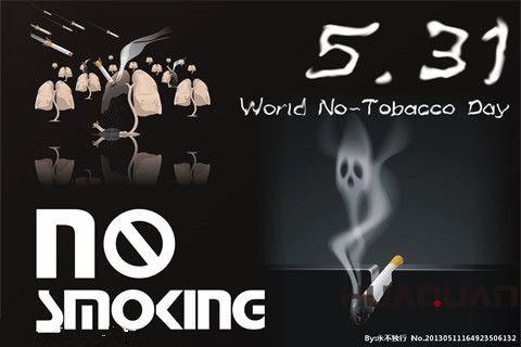 控烟关乎治污!治污,华全发电机组走在前面